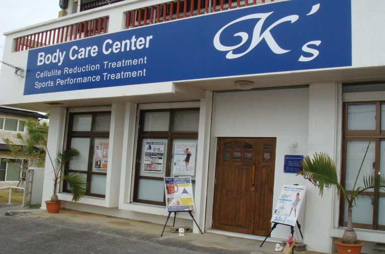 K's Body Care Center (Closed)