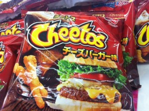 Japanese Cheeseburger Cheetos