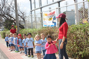 Field Trip from Rainbow Montessori