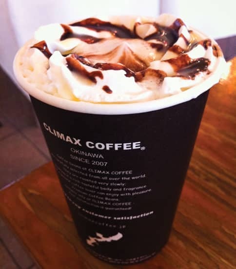 Climax Coffee Review