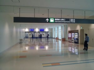 International Departures Naha