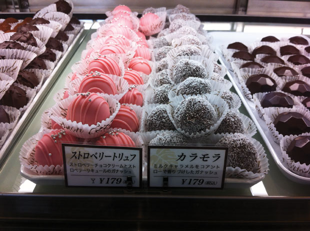 How Sweet! Candy in Okinawa