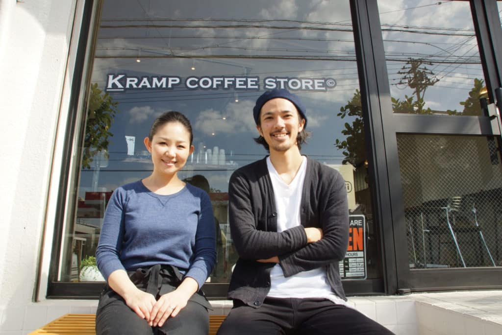 Kramp Coffee