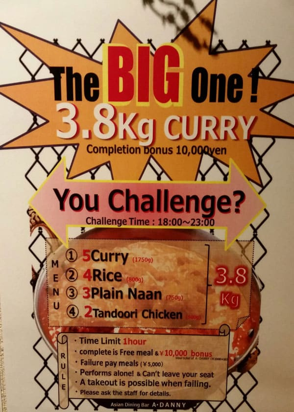The Big One! Curry Challenge!