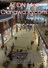 June & July 2015 Magazine Page 9 - AEON Mall Okinawa Rycom Review Coverpage