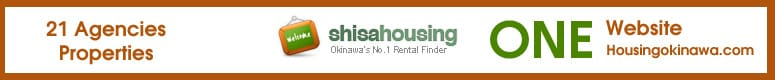 Shisa Housing Ad