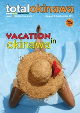Total Okinawa magazine - August & September 2011 - Cover Page