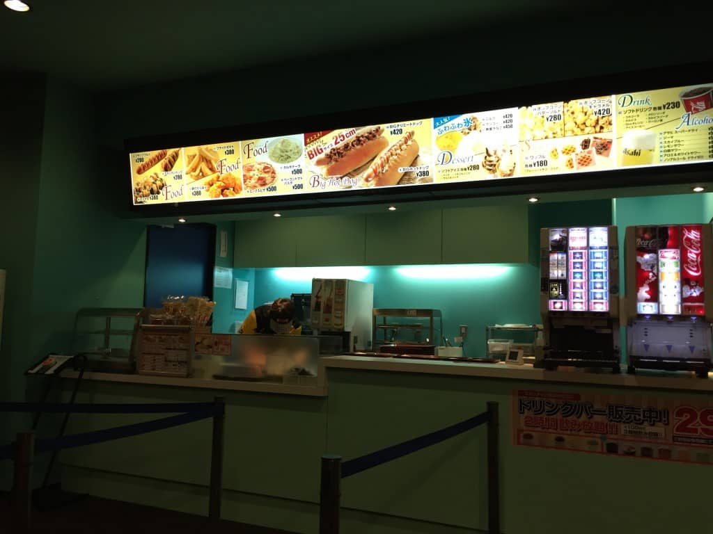 Snack Counter at Round1