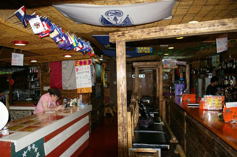Bar and Serving Counter of American Pizza Man