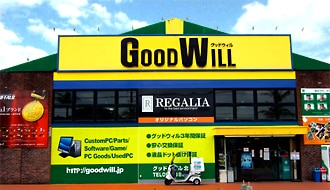 Goodwill Computer Shop Chatan
