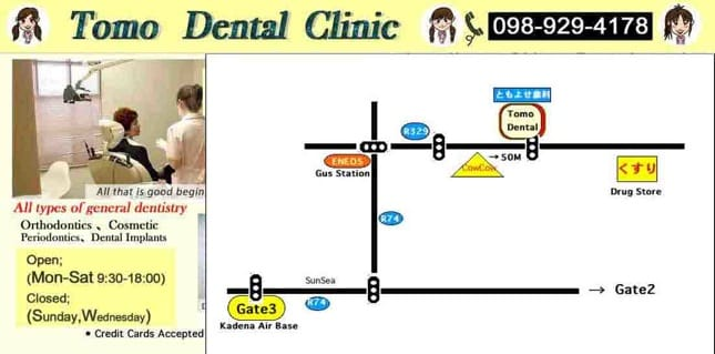 Tomo Dental Clinic