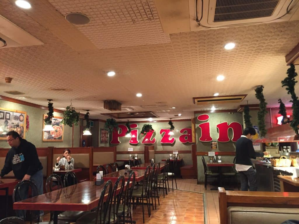 Interior of Pizza In Restaurant