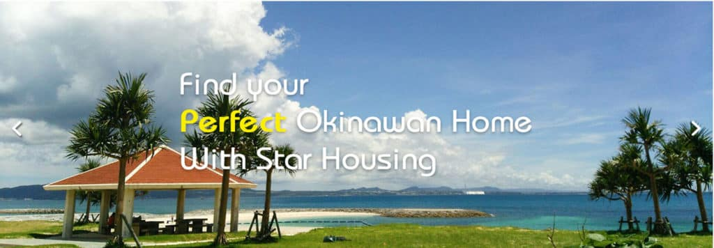 Star Housing Header