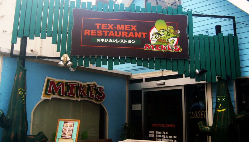 Mike's Tex Mex