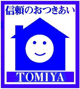 Tomiya Housing Logo