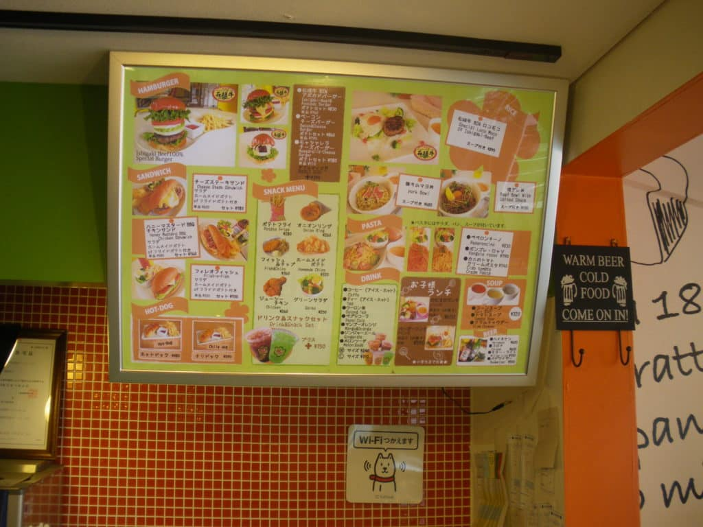 Ishikagijima Kitchen Menu Board