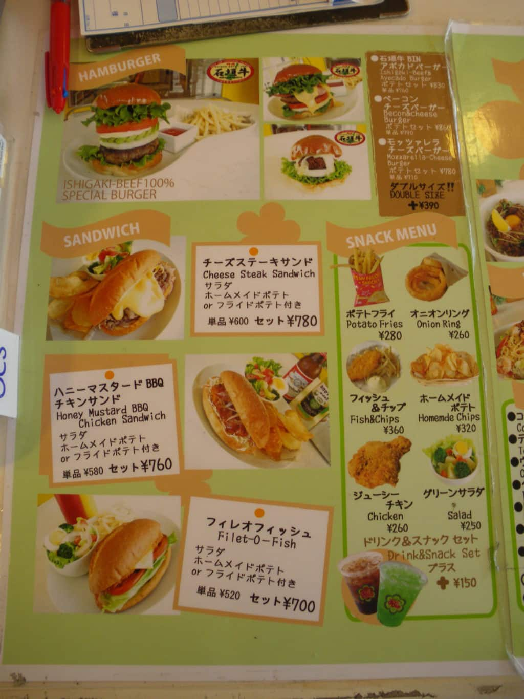 Ishikagijima Kitchen Menu