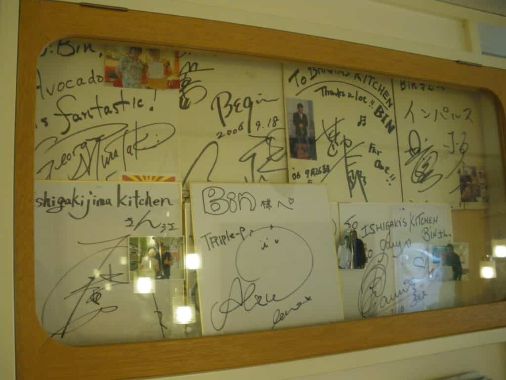 Celebrity Wall at Ishigakijima Kitchen
