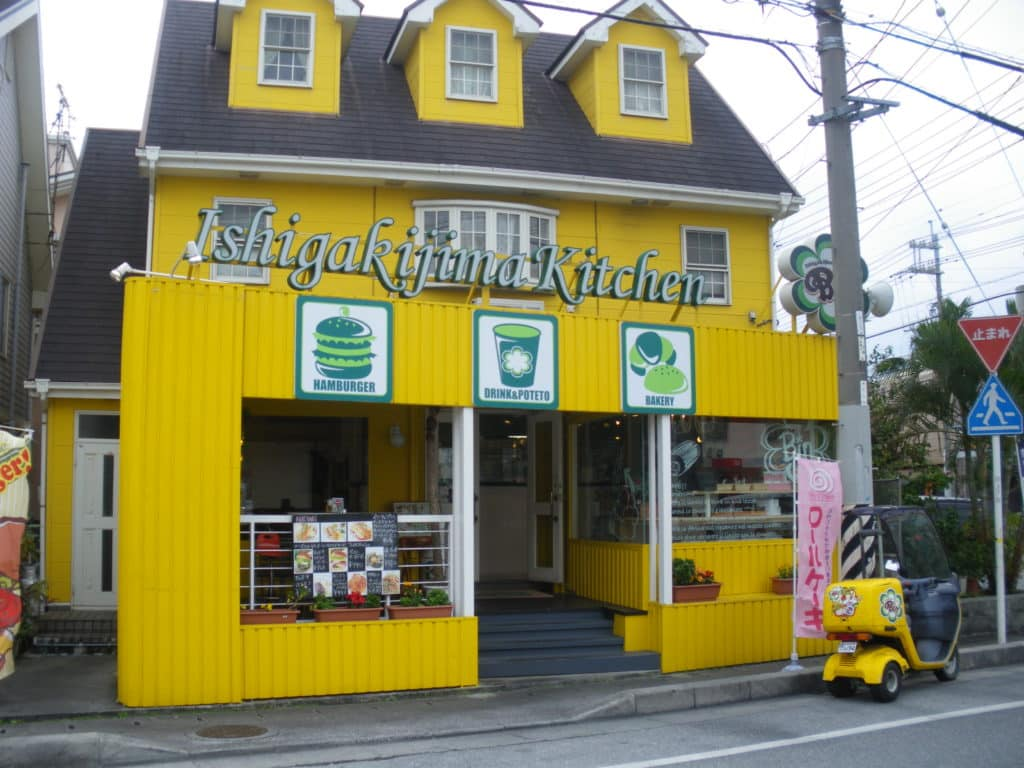 Ishigakijima Kitchen