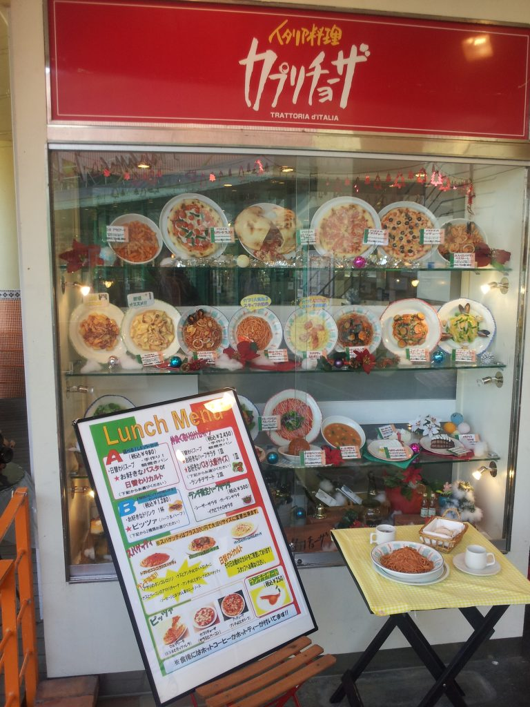 Capricciosa Food Display