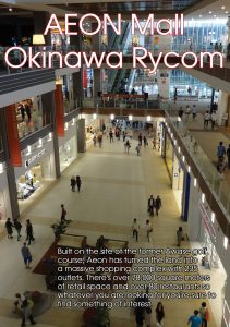 AEON Mall Okinawa Rycom Article Cover
