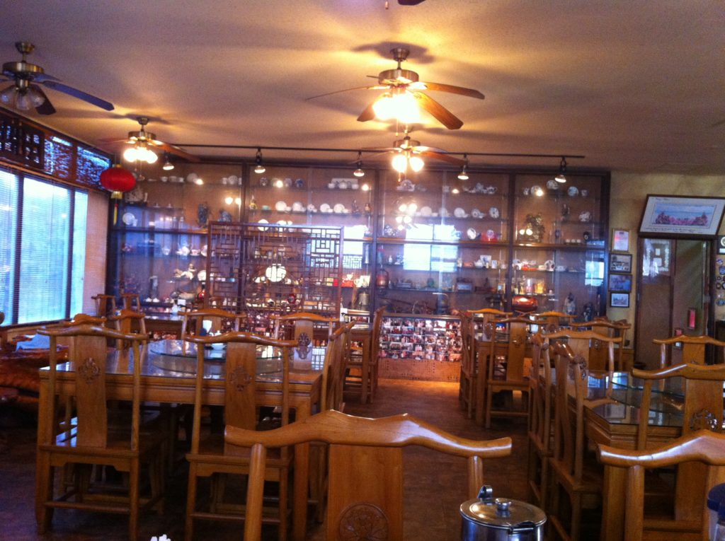 Peter's Place restaurant interior