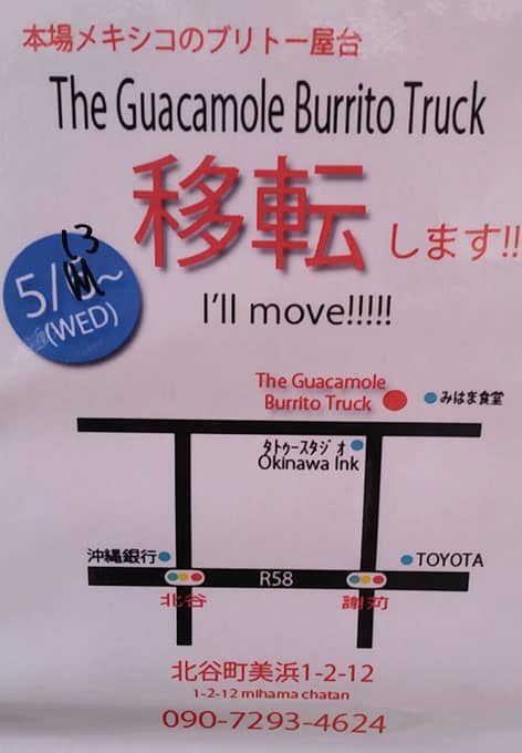 Map to the burrito truck