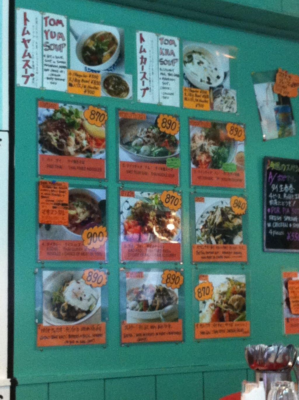 Som Chai Menu on Wall