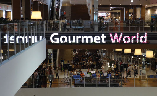 AEON Mall Gourmet World