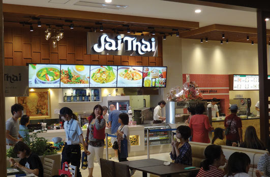 Jai Thai in AEON Mall Food Court