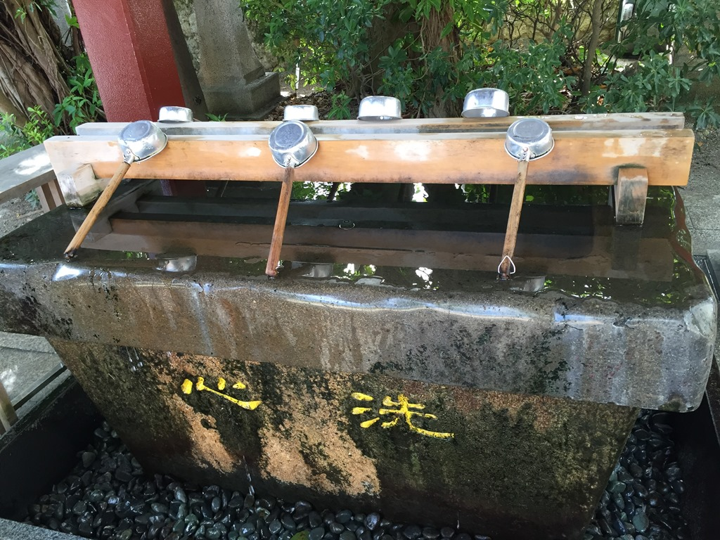 Naminoue Shrine Cleansing Water