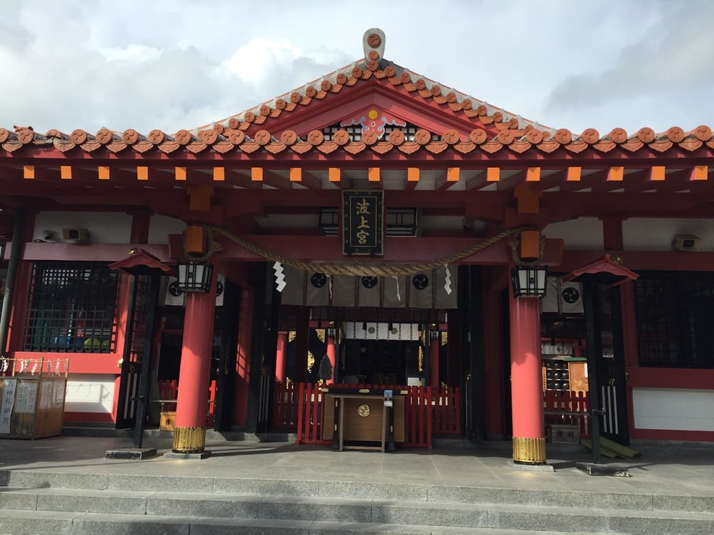 Naminoue Shrine Entrance