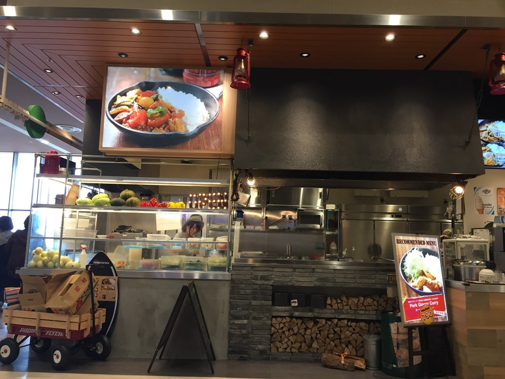 Aeon Gourmet World: Camp Express (Closed)