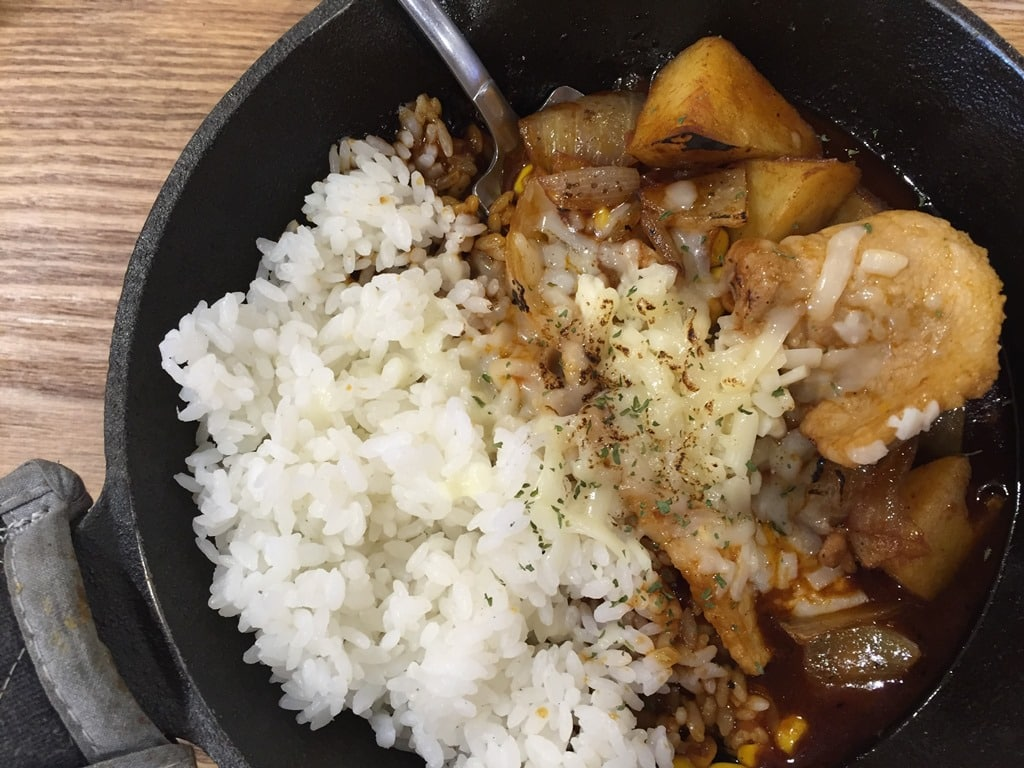 Curry & Rice Skillet