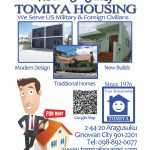 Total Okinawa Magazine Feb & Mar 2017 - Tomiya Housing Advert