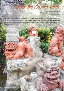Walk the Gusuku Route Cover Page