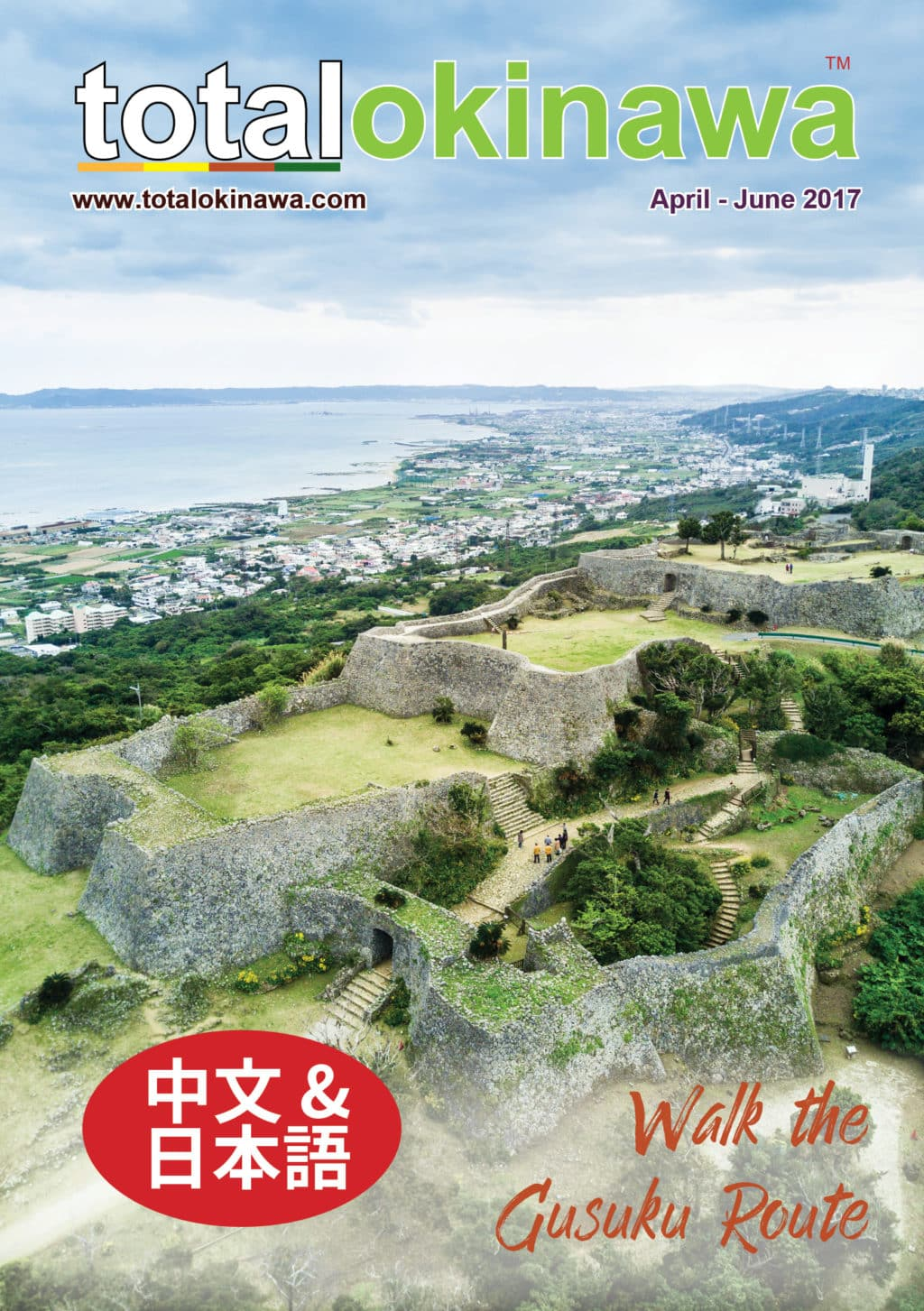 Total Okinawa Magazine April 2017 - Cover Page - Walk the Gusuku Route