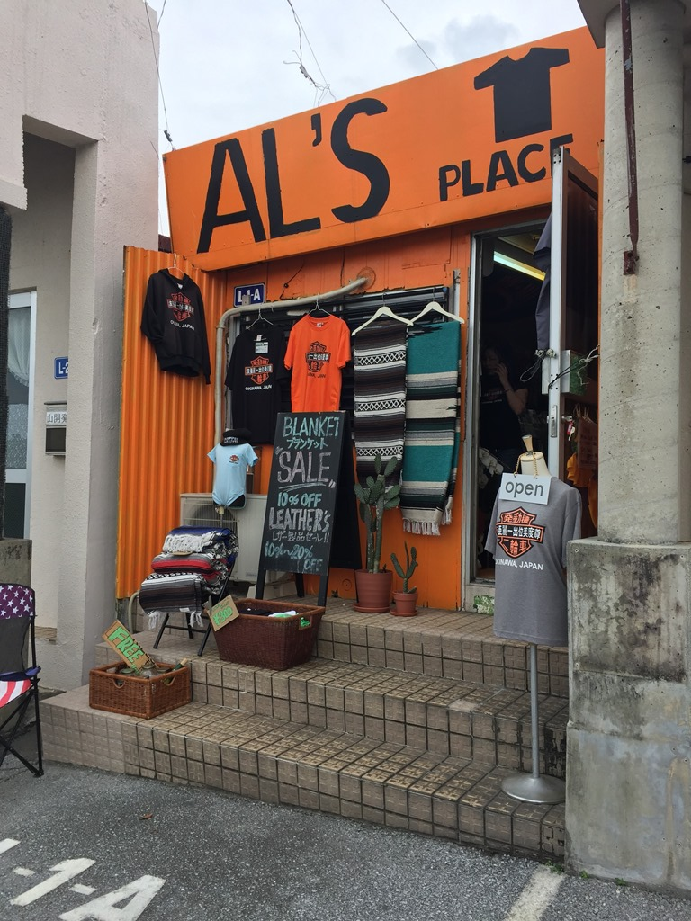 Al's Place in Chibana