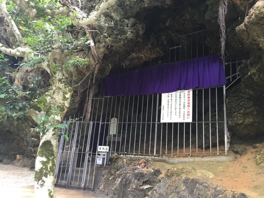 Shirumichu Shrine & Cave