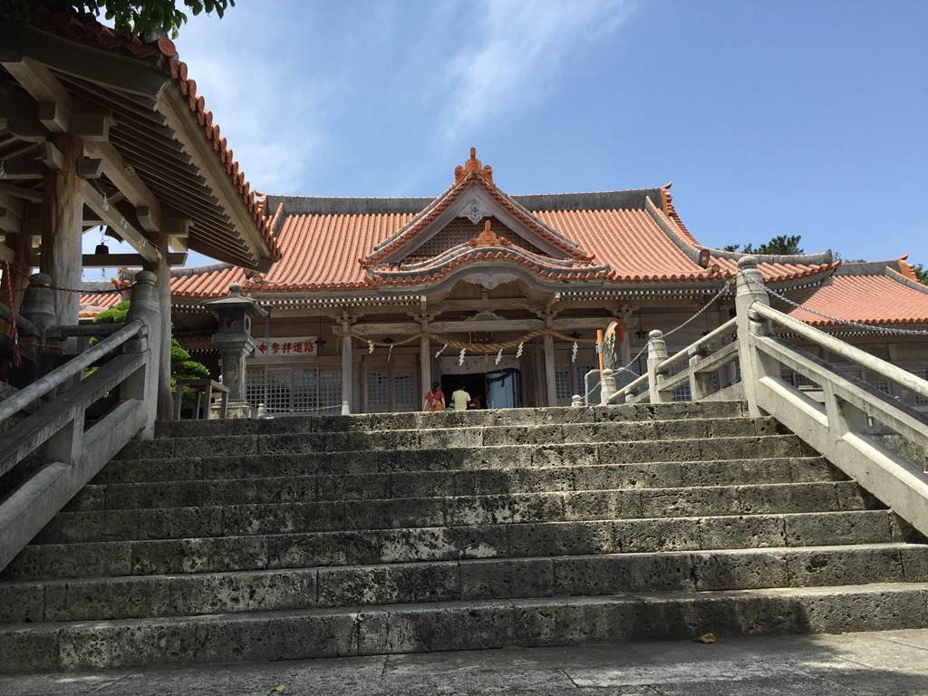 Futenma Caves and Jingu-ji Temple