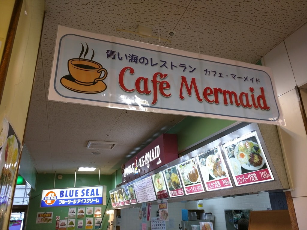 Cafe Mermaid