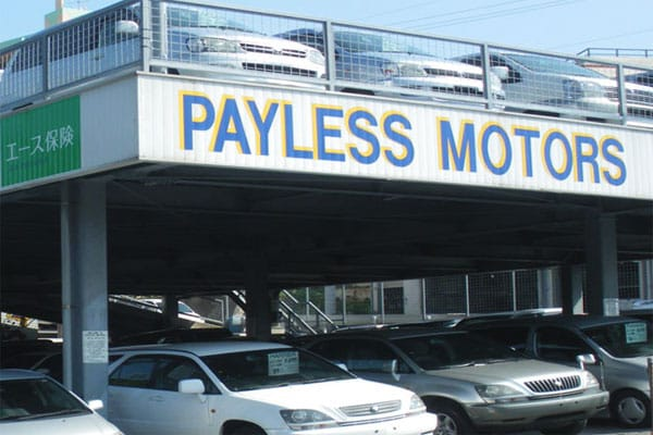 Payless Motors Okinawa City Lot