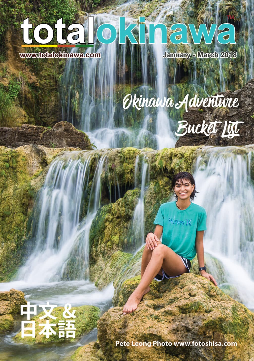 Total Okinawa Magazine Cover Jan 2018 - Okinawa Adventure Bucket List