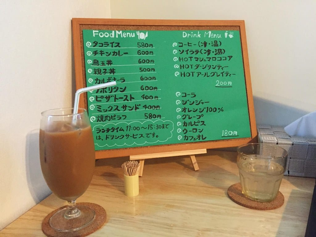Laundromat Cafe Menu