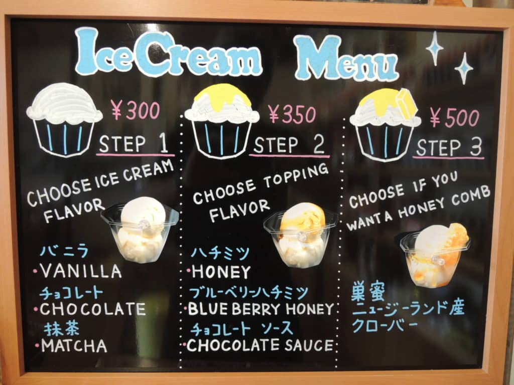 Okinawa Yoho Ice Cream Menu