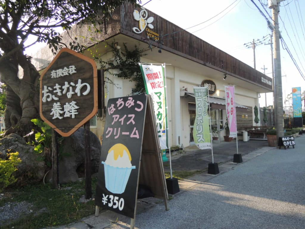 Okinawa Yoho – Honey Shop