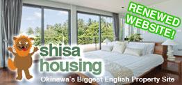 Shisa Housing Graphic