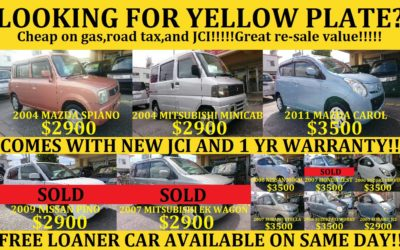 Yellow Plate Cars
