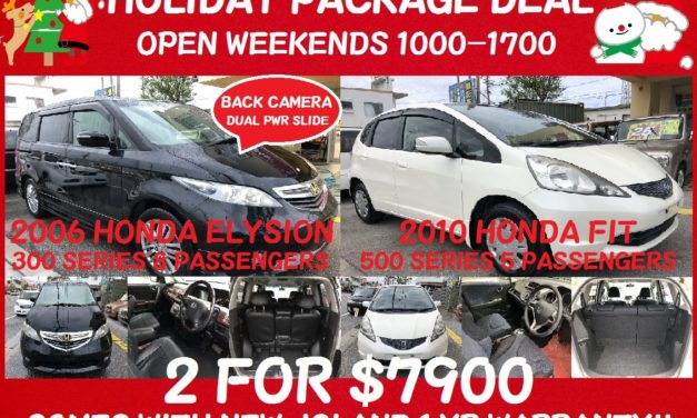 Holiday Car Package Deal!