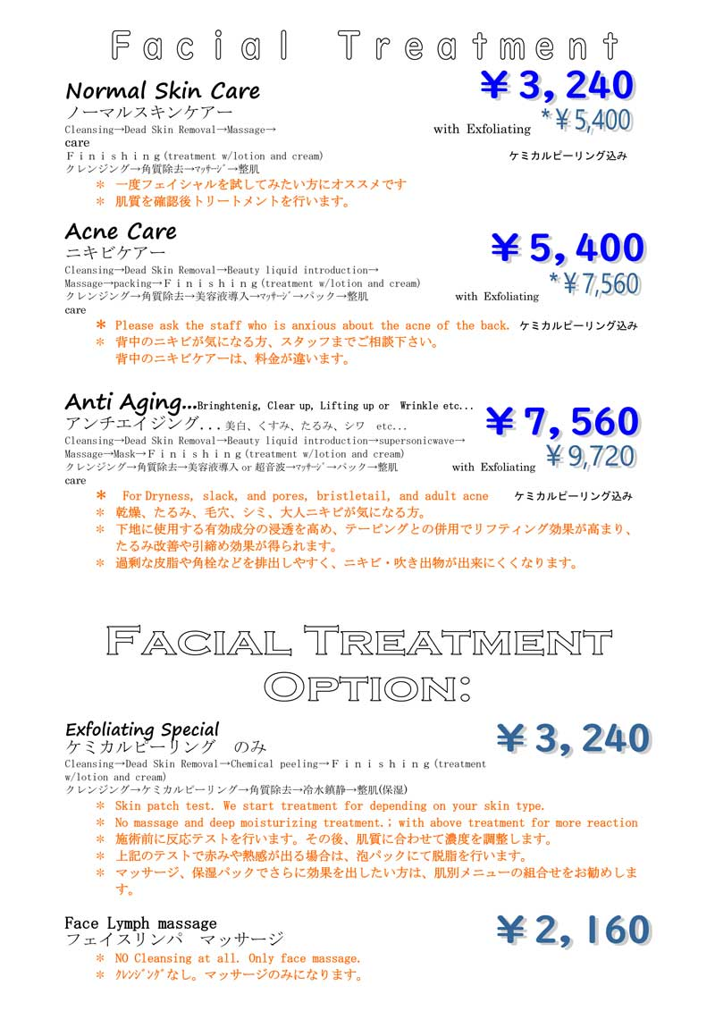 ThaiMed Facial Treatments Menu